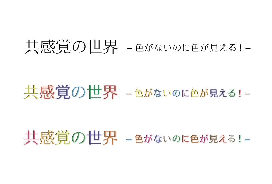 kyoukankaku_dm